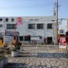 幸田町駅前銀座で利用できる「幸田駅前商店街お客様専用第1駐車場」