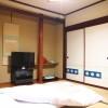気軽に泊まれる山間の食事処宿−松茸山荘
