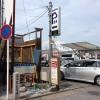 長浜市で観光に便利な安い駐車場を探す