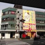 """クリエイターのデパートメントストア""""Nュwshop""""浜松"""
