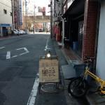 """浜松で美味しい蕎麦を食べるなら""""自家製粉 手打ち蕎麦 naru"""""""