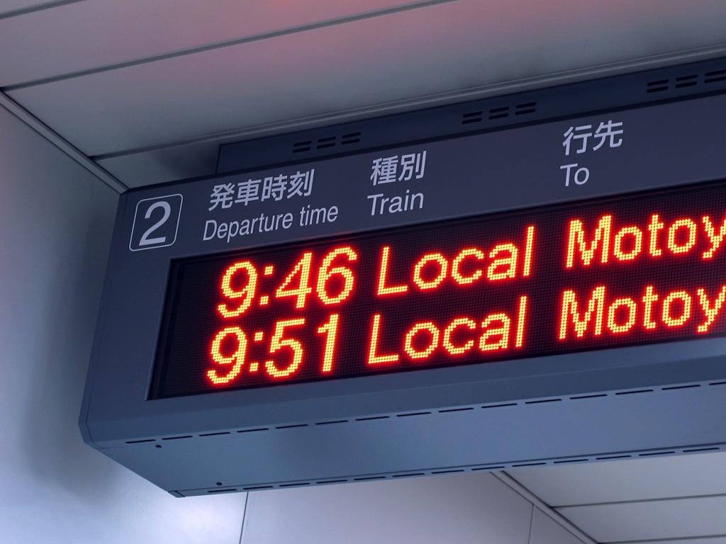 名鉄岐阜駅とJR岐阜駅の乗換所要時間チェック