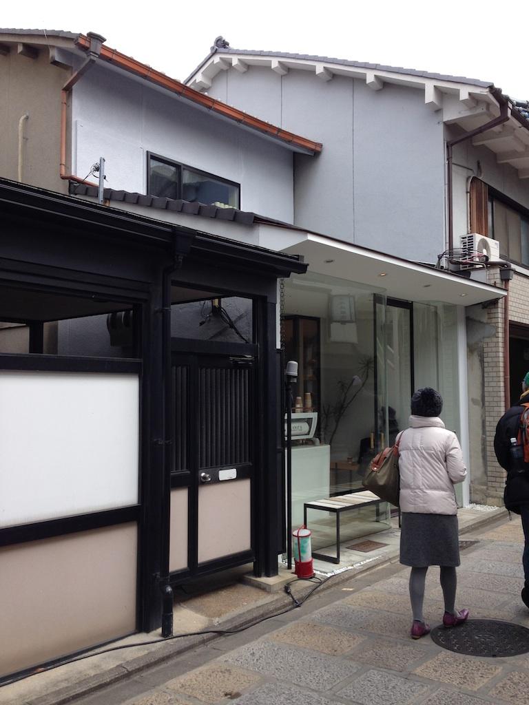 arabika_kyoto