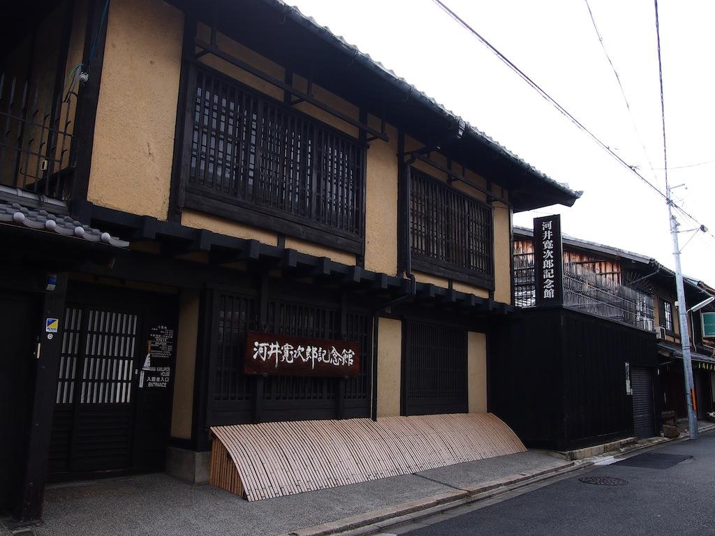"""京都の隠れた観光スポット""""河井寛次郎記念館"""""""