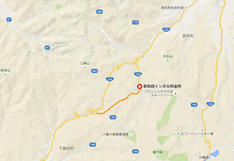 shinwadatonnel