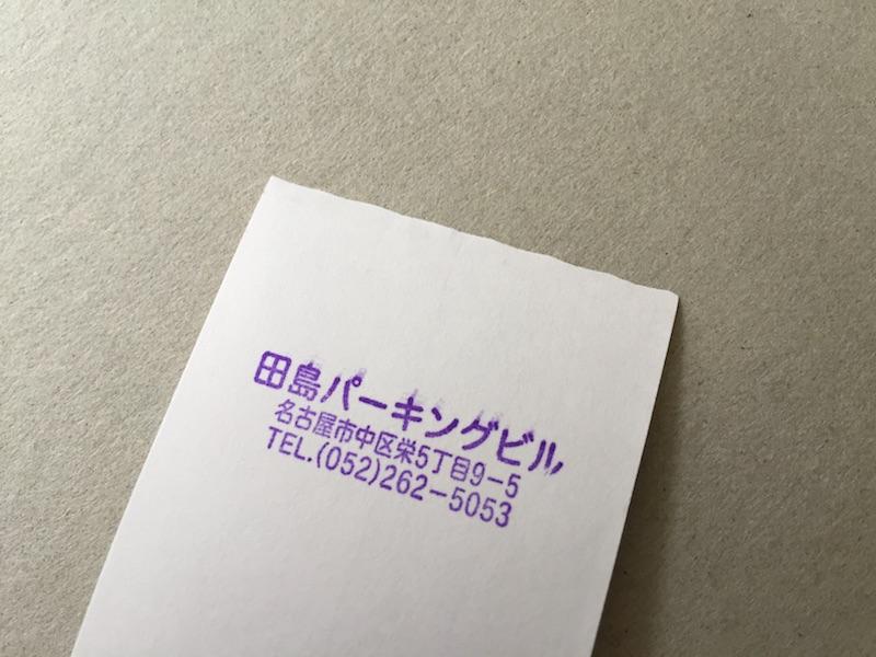 201511091122