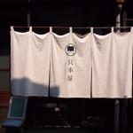 関西で質の高いフリーペーパーが集まる只本屋