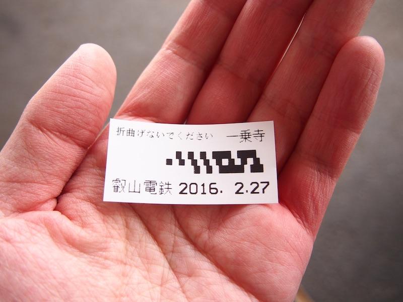 201603011206