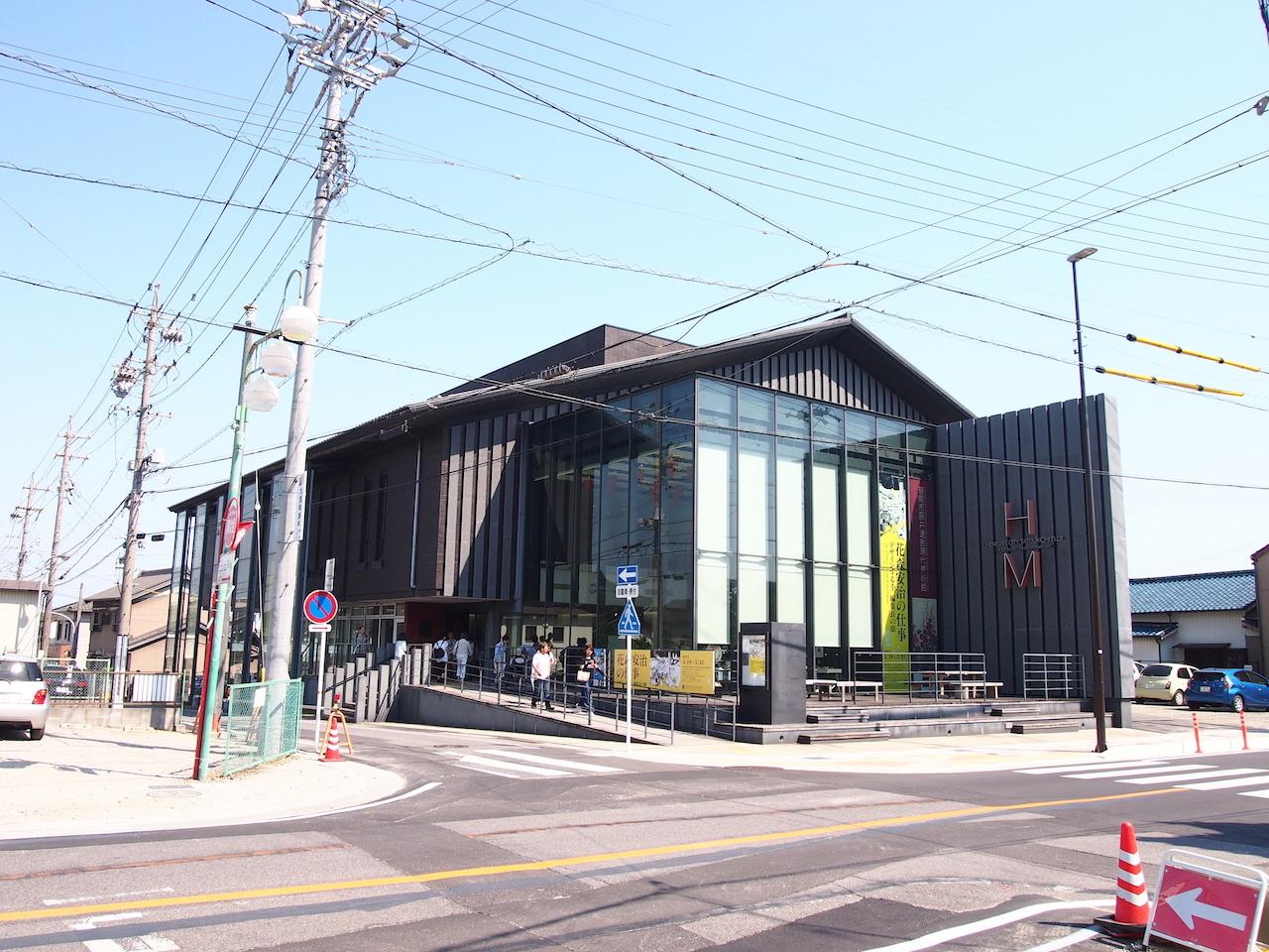 コンパクトな町の美術館−碧南市藤井達吉現代美術館
