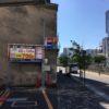 地味に良い!松本市の屋根付きコインパーキング