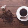 カフェインレスコーヒーが飲めるカフェ