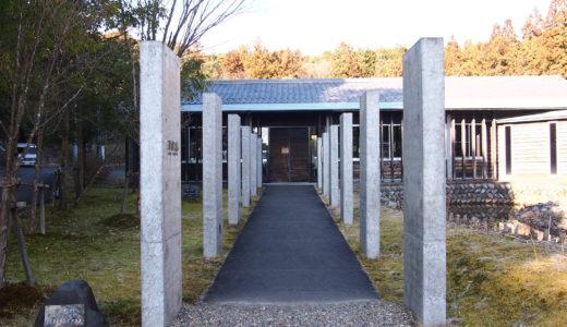 自然が豊かで優しい関市円空館