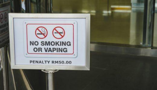 禁煙室より喫煙室が空いている現実