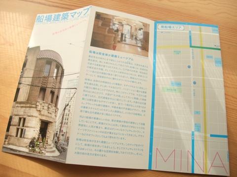 船場建築マップ−大阪には歴史ある建物がたくさんある!