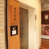 喫茶葦島−街の中でくつろげる質感高いカフェ