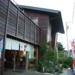 掛川茶菓きみくら(貴美蔵)−お茶スイーツを楽しめる店