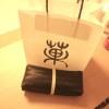 福岡のお土産-もっちり程良い甘さの鈴乃最中(すず籠)