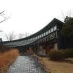 フォレスト益子-自然の中でくつろげる公共の宿
