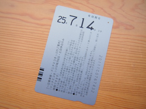 P8220227.JPG